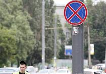 В Москве изменится схема движения на 448 улицах