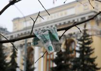 Путин попросил Медведева подумать о проблеме «сильного рубля»: ждем девальвации