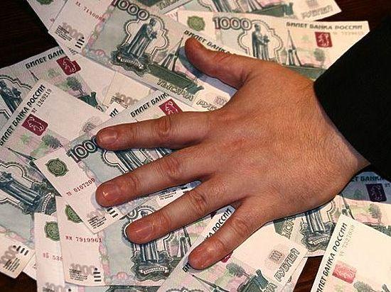 Мошенник кинул Минприроды имэрию Архангельска на32 млн руб