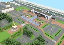 Железнодорожный вокзал и площадь перед ним станут красивее, но все ли учтено в проекте?