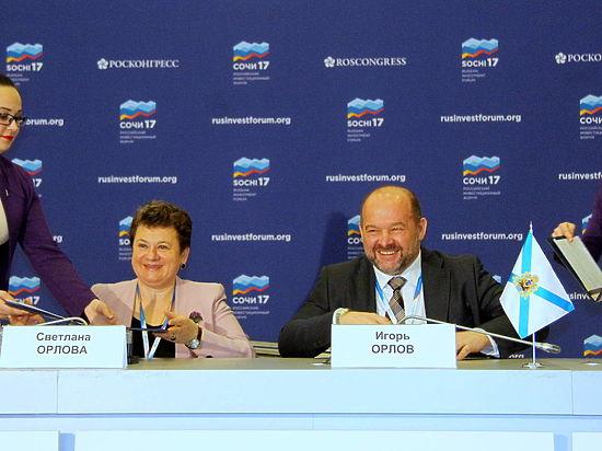 Архангельск привез из Сочи потенциальные инвестиционные проекты