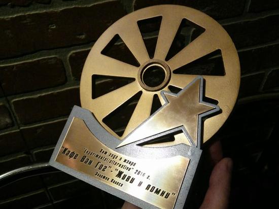 Лучших рокеров Поморья наградили «Золотым Колесом»