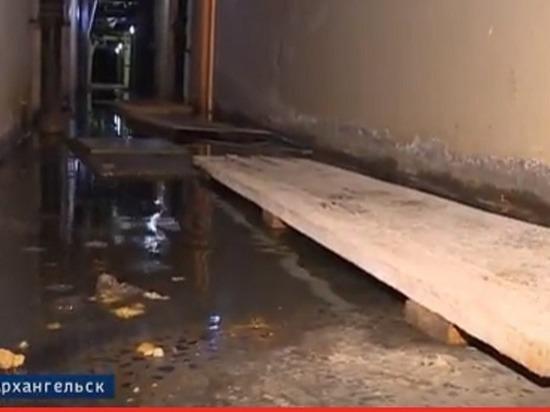 Архангельская областная детская больница превращается в вонючий аквариум