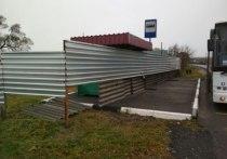 Жители деревни захватили автобусную остановку и оградили ее забором
