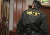 Супруги из Коломны написали заявление на судебного пристава, душившего ребенка