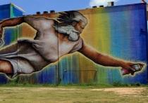 Граффити в Москве придется согласовывать с жильцами дома