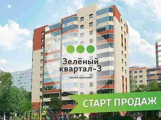 Стартовала продажа квартир в уникальном жилом комплексе в центре Архангельска