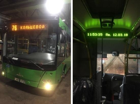 Первые низкопольные автобусы выйдут на кольцевой 76-й маршрут в Архангельске