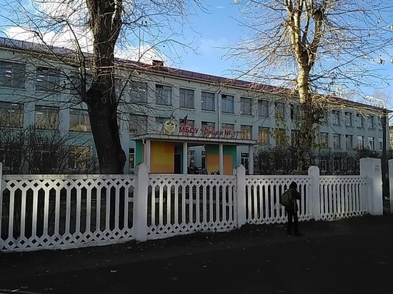 В Северодвинске стартовал конкурс на должность директора местного лицея