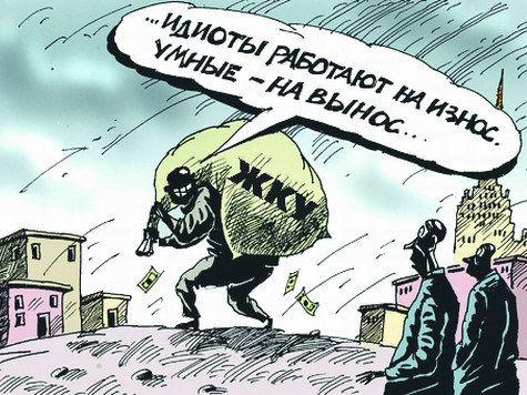 В Иловлинском районе полицейские выявили факт мошенничества руководителем управляющей компании.