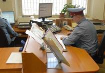 Гувернантка, укравшая в Москве 8-летнего Ваню, находилась под следствием